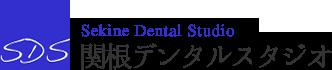有限会社関根デンタルスタジオ|八王子市にある歯科技工所 pekkton
